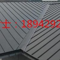 钛锌板屋面材料硬汉视频app污版全国各地