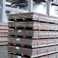2618-T351铝板强度高 航空铝板价格