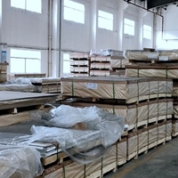 2618防锈铝板 2618西南铝板 超声波铝板批发