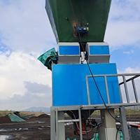 60公斤肥料颗粒移动式智能包装机品牌