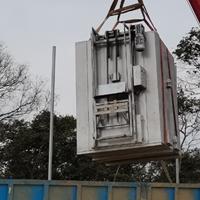 垃圾减量选用 低温磁化热解炉 火印技术