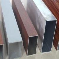 各种规格铝合金方管