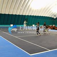气膜网球馆-自重轻-跨度大