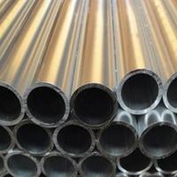 铝合金有茎铝管带茎铝管
