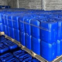 水解聚马来酸酐HPMA 厂家