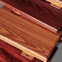 木纹铝型材 木纹铝单板 木纹铝方通 铝方通现货