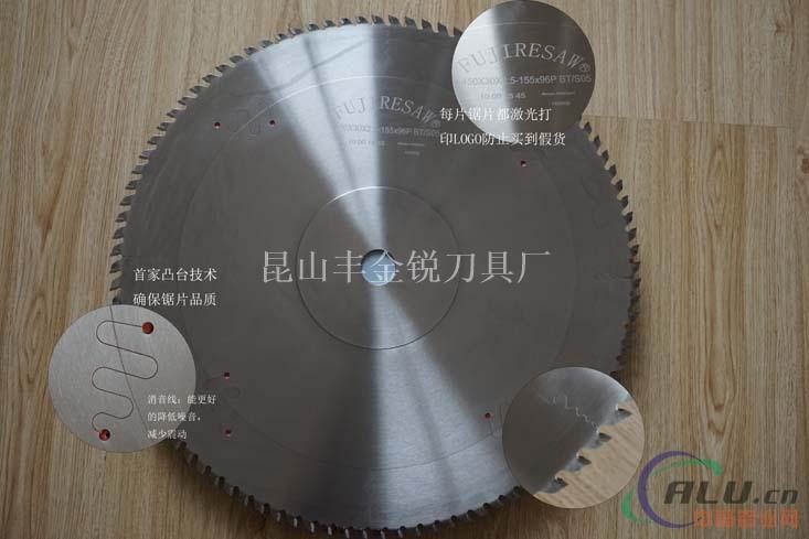切铝角码用什么规格的铝合金锯片?