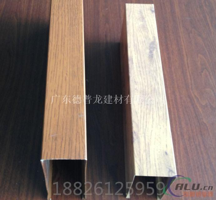 供应贵阳铝方通-U槽铝方通厂家价格