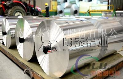 江苏汽车电池防爆阀用0.3mm1060铝板价格