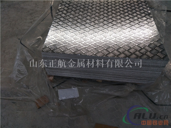提供0.9mm铝皮厂家