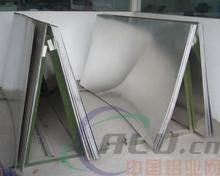淄博铝合金板