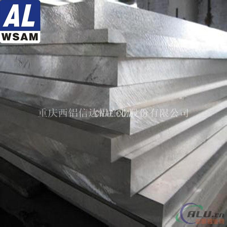 西南铝6082铝板 6082-T651铝板 预拉伸板