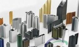 濉溪11月将举办铝产业发展高端论坛