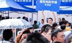 """家装4.0时代震撼来袭 定制家居企业集体""""亮剑""""2018成都建博会"""
