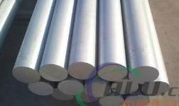 华东铝:期铝跳水超300 整体成交冷淡