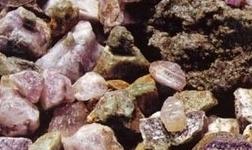 《重要矿产资源开发利用水平通报》解析