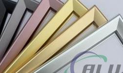 铝合金门窗和玻璃幕墙之间有何不同?