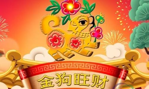 中国铝业网春节放假通知
