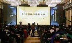 广亚铝业荣获中国铝型材行业十大首 选 品 牌