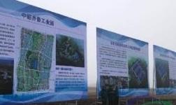 淄川新旧动能转换:10万吨再生铝及5万吨铝型材项目