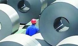 中国钢铁行业应对美国337调查全部胜诉