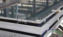 简析常用铝镁合金板5052
