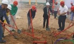 和胜股份高端工业铝型材生产建设项目(二期)及研发中心项目启动