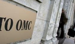 俄罗斯向WTO就美国钢铝关税提起磋商请求