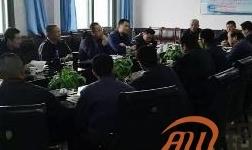 """国鑫铝业公司与集团公司安环部 开展安全生产管理""""诊断""""活动"""