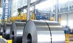 徐州市钢铁行业布局优化和转型升级方案