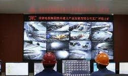 遵义公司瓦厂坪矿成功开采第 一 车高品位铝土矿石
