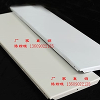 批发铝扣板6001200 白色冲孔铝扣板天花