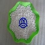 厂家直销--活性氧化铝球多种粒径