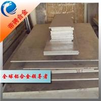 lf14铝合金铝板