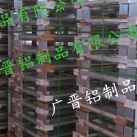 广晋GJ-GP01轻型托盘 医药用托盘