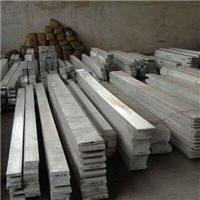 合金铝排厂家报价 纯铝导电铝排批发