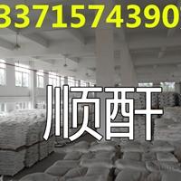 顺酐生产厂家现货 顺酐的价格低质量高