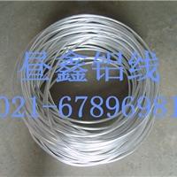 6063小铝棒铝线铝丝