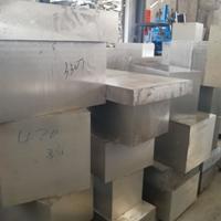 5052幕墙铝板供应商