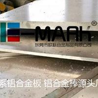 交通运输设备用铝板,3003进口铝板