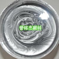 环保水性铝银浆 涂料用水性银浆