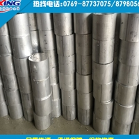 7050铝棒 厂家现货 国标7050铝合金
