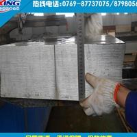 7075高耐磨铝板 7050超硬铝合金铝板