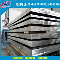 7050合金铝板 7050高耐磨铝合金铝