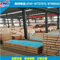 南京供应7050铝板 7050铝板现货