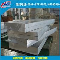 7050-t7451铝板厚度齐全