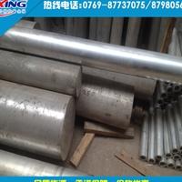 广东7003铝棒进口7003铝棒价格
