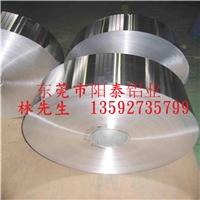东莞铝卷 1060铝卷 0.45mm铝卷