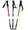 滑雪杆氧化专用油墨