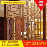 质量较好的木纹铝窗花 铝花格 建筑防盗网